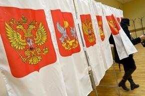 Четыре партии проходят в Госдуму по результатам опроса ВЦИОМ