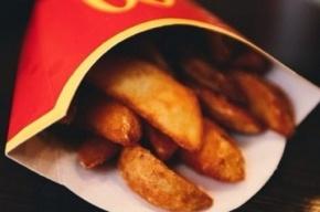 Москвич подал иск на миллион против McDonald's из-за кишечной палочки