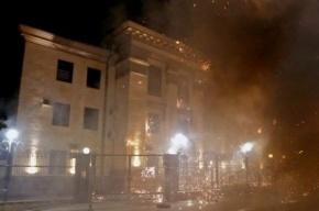 Россия заявила Украине протест из-за нападения на посольство