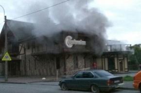 Ресторан «Серебряный век» горел в Петербурге