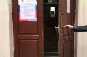 Инвалиды не смогли проголосовать из-за недоступности участков