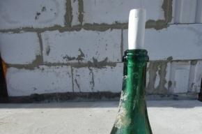 Бутылку с записками 1971 года нашли в Ленобласти