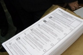 Избиратель в знак протеста порвал бюллетени в лицее № 486 на Композиторов