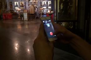 Блогера с Урала отправили в СИЗО за ловлю покемонов в храме