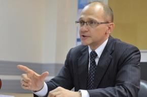 Кириенко прокомментировал информацию о переходе на работу в Кремль