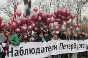 «Наблюдатели» вновь заподозрили ТИК № 1 в фальсификациях