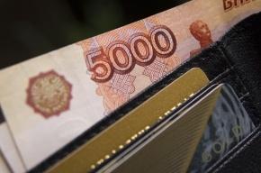 Минфин хочет перестать платить пенсию «хорошо зарабатывающим» пенсионерам