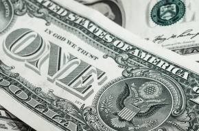 МВФ выделил $1 млрд Киеву, несмотря на долг перед Москвой