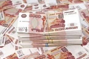 Рейтинговое агенство спрогнозировало банкротство Киева