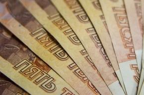 Законопроект о единовременной выплате пенсионерам внесен в Госдуму