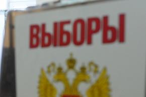 Явка на выборах в Госдуму  — самая низкая в истории России