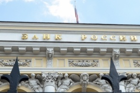 Центробанк нашел финансовую дыру в 27 млрд руб. в Финпромбанке