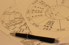Эксперты NASA изменили даты знаков Зодиака