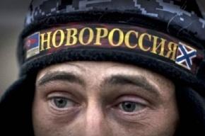 Украина и Новороссия обменялись пленными