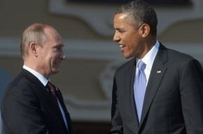 Обама требует уступок от России по сирийскому конфликту