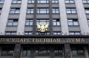 Вице-губернатор ушел в отставку из-за избрания в Госдуму