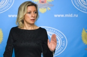 Захарова назвала фашизмом осуждение поступка Белоруссии на Паралимпиаде