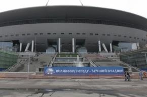 «Зенит» получит стадион по льготной ставке