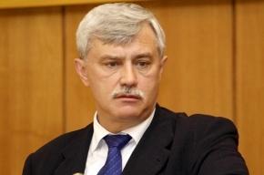 Полтавченко пригрозил чиновникам увольнением за слухи об его отставке