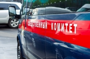 Девушку-флористку зарезали в центре Москвы
