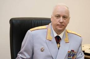 Бастрыкин завел аккаунты в Facebook и «ВКонтакте»