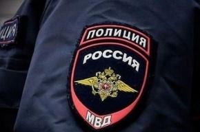 Москвич с топором отобрал рюкзак у первокурсницы-соседки