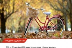 Велосипеды можно провозить бесплатно в электричках города и области
