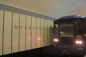 Вход на «Московские ворота» ограничат вечером из-за ремонта
