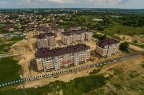 В жилом комплексе «Город мастеров» снижена ипотечная ставка до 11,4% годовых