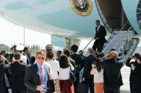 Обаме отказали в красной дорожке на саммите G 20