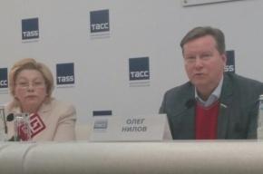 Олег Нилов: 80% не соответствует тому, что мы видели в протоколах