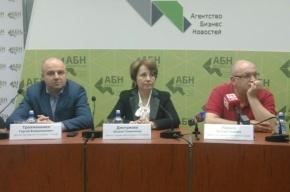 Оксана Дмитриева: выборы в 217 округе мы не признаем