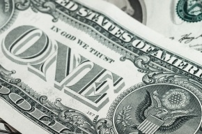 Госдолг США установил новый антирекорд
