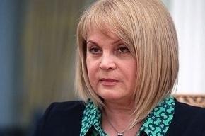 Памфилова рассказала об особенностях нынешних выборов
