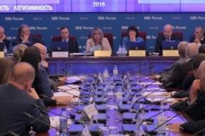 ЦИК: явка в РФ на выборах в Госдуму составила почти 48 процентов