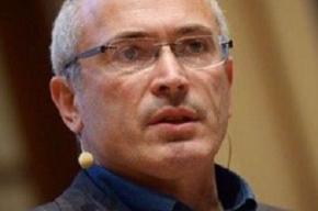 Ходорковский вступился за Шуршева