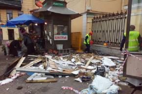 Незаконные торговые точки начали сносить на Сенной площади