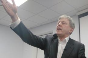 Политический стендап Явлинского