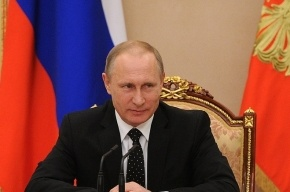 Путин и Обама пообщались «на ногах»