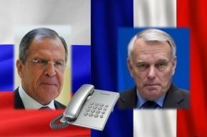 Лавров призвал МИД Франции повлиять на Киев