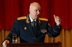 Маркин посмеялся над СМИ за сообщение об отставке Бастрыкина