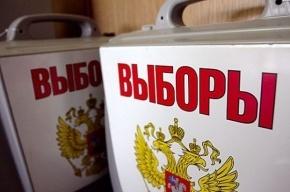 «ПАРТИЯ РОСТА» обогнала СР на выборах в Госдуму по 216 округу