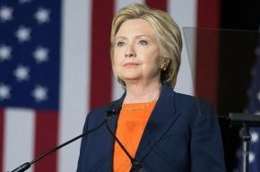 Хиллари Клинтон забыла в России секретный документ