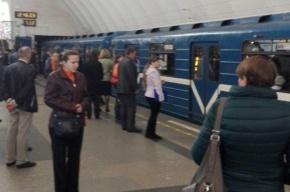 Коллапс на синей ветке метро образовался из-за застрявшего поезда