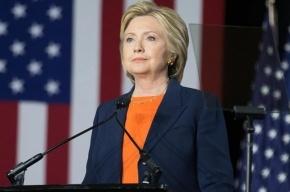 Клинтон обвинила РФ в срыве выборов президента США