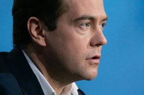 Медведев: власти не должны замалчивать правду