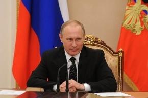 Путин посоветовал школьникам не задирать нос