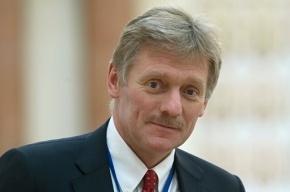 Кремль считает результат выборов доверием Путину