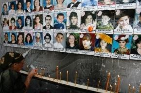 Матери погибших детей в Беслане устроили акцию протеста с обвинением Путина