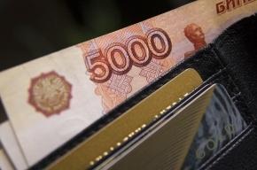 Рубль укрепляется на Московской бирже